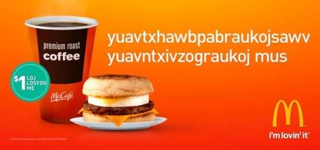 McDonalds Hmong billboard