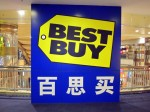 Best Buy China