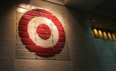 target-headquarters