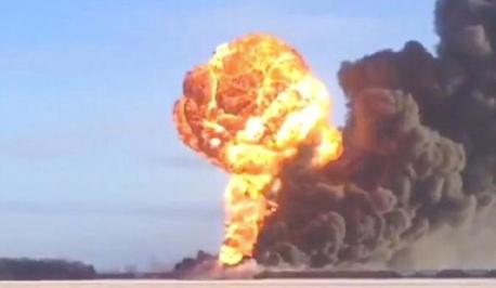 Casselton oil explosion