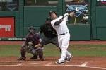 yan gomes home run vs twins screenshot from mlb highlight video