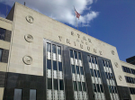 star-tribune-building