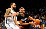Getty Editorial DO NOT REUSE -- Ricky Rubio