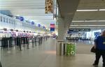 msp airport explosives unattended bag aug. 1 2015