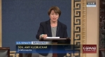 klobuchar-june-15-2016-filibuster-senate-cspan-screengrab