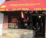 village-wok-restaurant