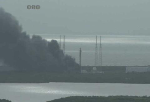 Cape Canaveral explosion