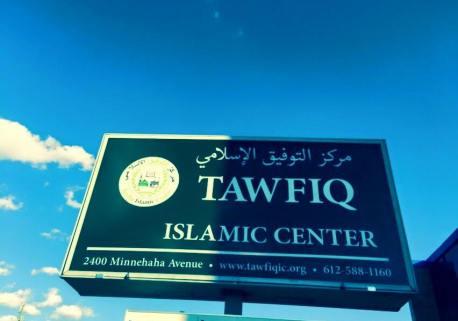 tawfiq-islamic-center